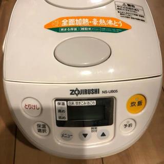 ゾウジルシ(象印)の象印 炊飯器 3合炊き 2010年製 beat 炊飯ジャー 計量カップ付き(炊飯器)