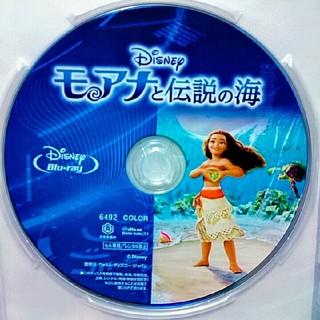 ディズニー(Disney)の新品♡モアナと伝説の海  ブルーレイ  クリアケース  MovieNEX(アニメ)