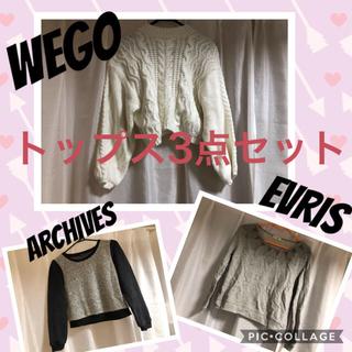 ウィゴー(WEGO)のショート丈トップス(M size)3点セット!!(Tシャツ(長袖/七分))