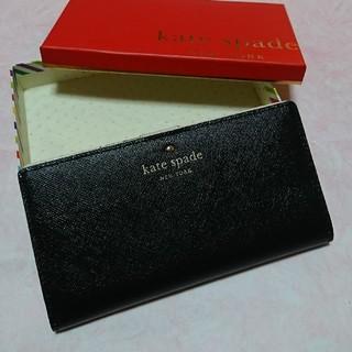 ケイトスペードニューヨーク(kate spade new york)のkate spade ケイトスペード 長財布(財布)