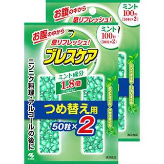 コバヤシセイヤク(小林製薬)のブレスケア  ミント味  詰め替え  100粒入×2セット (口臭防止/エチケット用品)