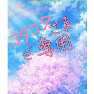 埼玉アイスアリーナ(その他)
