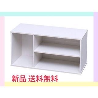 《送料無料》テレビ台 AVボード モジュールボックス オフホワイト(リビング収納)