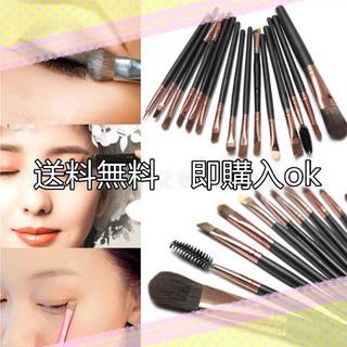 メイクブラシ makeup-38(コフレ/メイクアップセット)