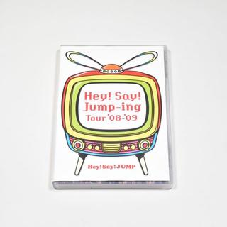 美品◆Hey!Say!JUMP◆Jump-ing Tour08-09◆DVD