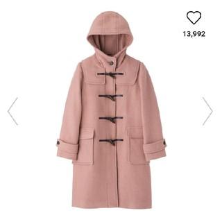 GU - ウールブレンドロングダッフルコート ピンク