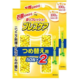 コバヤシセイヤク(小林製薬)の小林製薬  ブレスケア  レモン味  100粒入×2セット(口臭防止/エチケット用品)