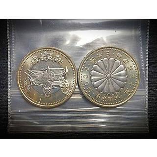 天皇陛下御在位30年 五百円 記念硬貨 2枚(貨幣)