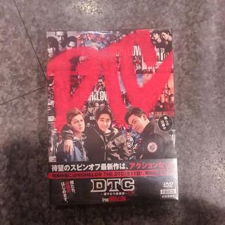 エグザイル トライブ(EXILE TRIBE)のDTC DVD 豪華版(日本映画)