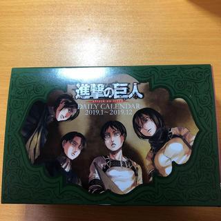 コウダンシャ(講談社)の進撃の巨人 27限定版 カレンダー(少年漫画)