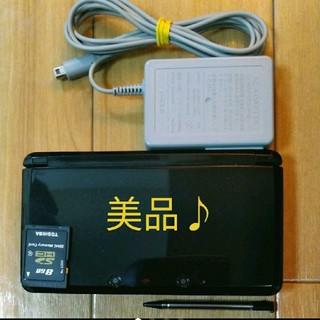 ニンテンドー3DS(ニンテンドー3DS)の美品♪ 3DS コスモブラック(携帯用ゲーム本体)