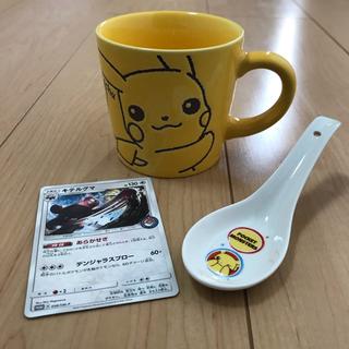 任天堂 - ピカチュウマグカップとポケモンカードキテルグマ