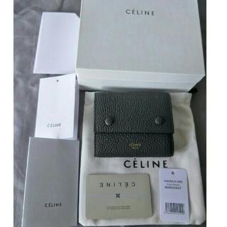 セリーヌ(celine)の最安値CELINE セリーヌ  折財布(折り財布)