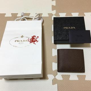 プラダ(PRADA)のプラダ 二つ折り財布 メンズ 新品未使用(折り財布)