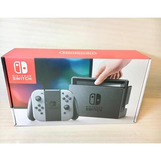 ニンテンドースイッチ(Nintendo Switch)のNintendo Switch 本体 グレー 未使用 景品(家庭用ゲーム本体)
