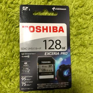 東芝 - 東芝 EXCERIA PRO 128GB SD-KU128G