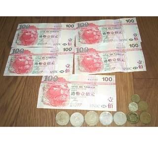 香港ドル(貨幣)
