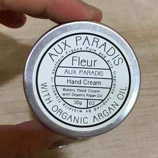 オゥパラディ(AUX PARADIS)のフルール ハンドクリーム 30g AUX PARADIS(ハンドクリーム)