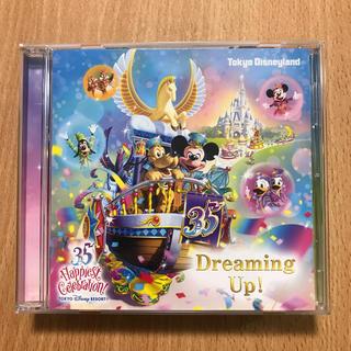 ディズニー(Disney)のディズニー35周年 ドリーミングアップCD(キッズ/ファミリー)