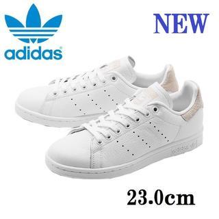 アディダス(adidas)の【ADIDAS ORIGINALS】スタンスミス 23.0cm ホワイト(スニーカー)