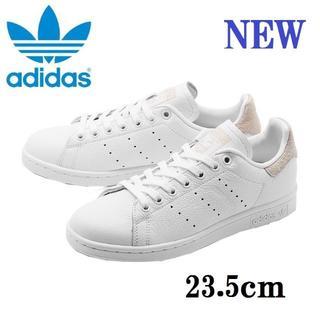 アディダス(adidas)の【ADIDAS ORIGINALS】スタンスミス 23.5cm ホワイト  (スニーカー)