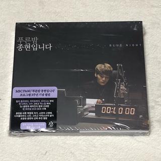 シャイニー(SHINee)のSHINee ジョンヒョン 青い夜 CD(ポップス/ロック(洋楽))