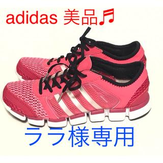 アディダス(adidas)のadidas スニーカー ピンク(スニーカー)