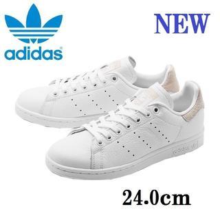 アディダス(adidas)の【ADIDAS ORIGINALS】スタンスミス 24.0cm ホワイト  (スニーカー)