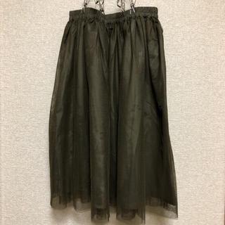 秋冬色 レーススカート