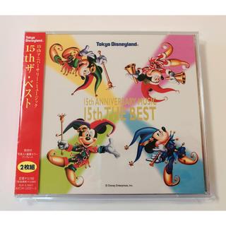 15thアニバーサリー・ミュージック 15th ザ・ベスト(キッズ/ファミリー)