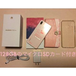 Huawei P20 lite SIMフリーモデル サクラピンク(スマートフォン本体)