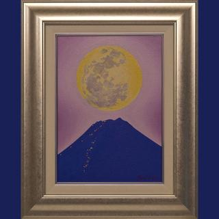 肉筆油絵●『満月と夜の富士山』●がんどうあつし直筆絵画F4号額縁付アクリルガラス(絵画/タペストリー)