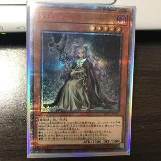 ユウギオウ(遊戯王)の幻妖フルドラ(シングルカード)