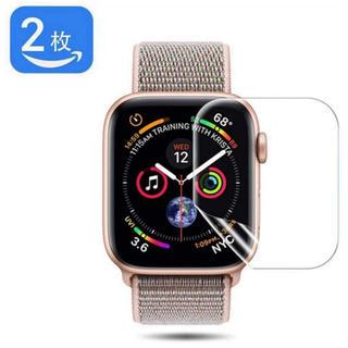アップルウォッチ(Apple Watch)のApple Watch Series 4 フィルム (44mm)(腕時計(デジタル))