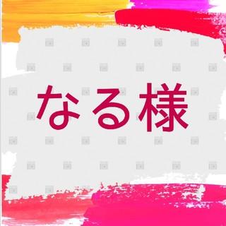 【2本】黒&青 iPhone2m(その他)