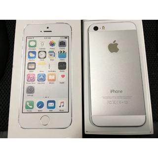 アップル(Apple)の美品!iPhone5s 32GB シルバー 国内版 制限○ ガラスフィルム貼付済(スマートフォン本体)