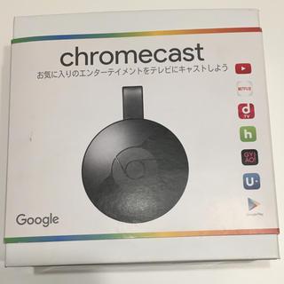 Chromecast(映像用ケーブル)