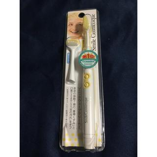 ライオン(LION)の新品 未開封 歯ブラシ 電動歯ブラシ ライオン  ソニックウェーブクリーナー (電動歯ブラシ)