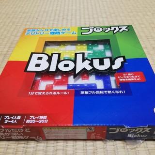【ガレージセール】ブロックス(積み木/ブロック)