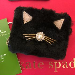 ケイトスペードニューヨーク(kate spade new york)のケイトスペード  コインケース カードケース ネコ(コインケース)