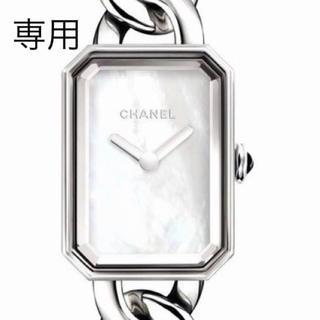 シャネル(CHANEL)のCHANEL プルミエール レディース時計 (中古,美品)(腕時計)
