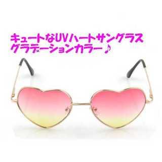 ハートサングラス ピンク グラデーションサングラス UVカット UV400(サングラス/メガネ)