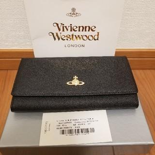 ヴィヴィアンウエストウッド(Vivienne Westwood)の【新品未使用】ヴィヴィアンウエストウッド 長財布 ブラック 黒(長財布)