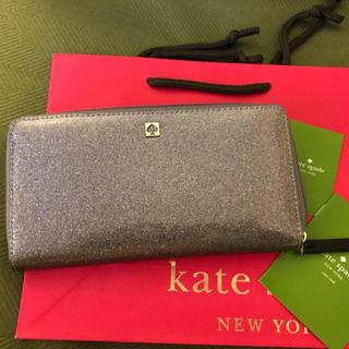 ケイトスペードニューヨーク(kate spade new york)のケイトスペード  財布 ラメ  グリッター シルバー(財布)