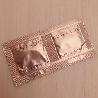ルナソル(LUNASOL)のLUNASOL コントロールベース 01(化粧下地)