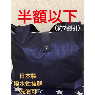 ヤマトヤ(大和屋)のヤマト屋 キキ2 ネオラビパック(エコバッグ)紫(エコバッグ)