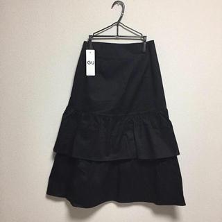 ジーユー(GU)の即購入OK!新品タグ付 レディース  GU ティアードミディ スカート 黒(ロングスカート)