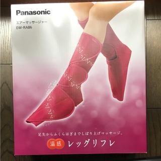 パナソニック(Panasonic)のPanasonic リッグリフレ(マッサージ機)