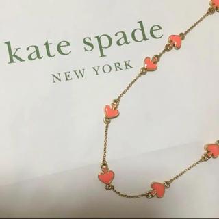 ケイトスペードニューヨーク(kate spade new york)のケイトスペード ネックレス(ネックレス)
