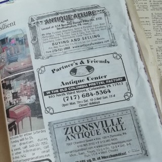 みえ様専用ページ(印刷物)
